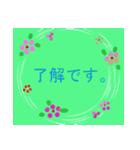 """""""みわ""""さんにお薦めお花のスタンプ。(個別スタンプ:5)"""
