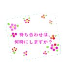 """""""みわ""""さんにお薦めお花のスタンプ。(個別スタンプ:6)"""