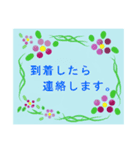 """""""みわ""""さんにお薦めお花のスタンプ。(個別スタンプ:7)"""