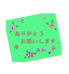 """""""みわ""""さんにお薦めお花のスタンプ。(個別スタンプ:8)"""