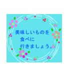 """""""みわ""""さんにお薦めお花のスタンプ。(個別スタンプ:9)"""