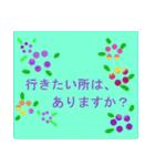 """""""みわ""""さんにお薦めお花のスタンプ。(個別スタンプ:10)"""