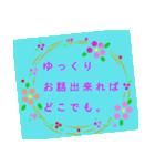 """""""みわ""""さんにお薦めお花のスタンプ。(個別スタンプ:12)"""