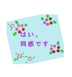 """""""みわ""""さんにお薦めお花のスタンプ。(個別スタンプ:13)"""