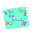 """""""みわ""""さんにお薦めお花のスタンプ。(個別スタンプ:15)"""