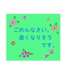 """""""みわ""""さんにお薦めお花のスタンプ。(個別スタンプ:16)"""