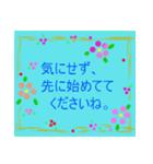 """""""みわ""""さんにお薦めお花のスタンプ。(個別スタンプ:17)"""