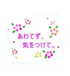"""""""みわ""""さんにお薦めお花のスタンプ。(個別スタンプ:18)"""