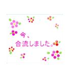 """""""みわ""""さんにお薦めお花のスタンプ。(個別スタンプ:21)"""