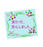 """""""みわ""""さんにお薦めお花のスタンプ。(個別スタンプ:22)"""