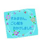 """""""みわ""""さんにお薦めお花のスタンプ。(個別スタンプ:23)"""