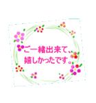 """""""みわ""""さんにお薦めお花のスタンプ。(個別スタンプ:25)"""
