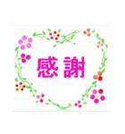 """""""みわ""""さんにお薦めお花のスタンプ。(個別スタンプ:28)"""