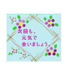 """""""みわ""""さんにお薦めお花のスタンプ。(個別スタンプ:29)"""