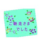 """""""みわ""""さんにお薦めお花のスタンプ。(個別スタンプ:30)"""