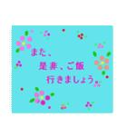 """""""みわ""""さんにお薦めお花のスタンプ。(個別スタンプ:31)"""
