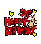 誕生日おめでとう SET 2(個別スタンプ:3)