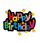 誕生日おめでとう SET 2(個別スタンプ:4)