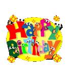 誕生日おめでとう SET 2(個別スタンプ:5)