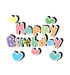 誕生日おめでとう SET 2(個別スタンプ:8)