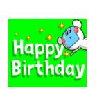 誕生日おめでとう SET 2(個別スタンプ:10)
