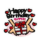 誕生日おめでとう SET 2(個別スタンプ:12)