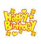 誕生日おめでとう SET 2(個別スタンプ:14)