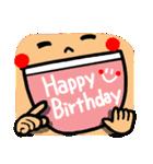 誕生日おめでとう SET 2(個別スタンプ:16)