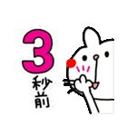 誕生日おめでとう SET 2(個別スタンプ:17)