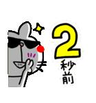 誕生日おめでとう SET 2(個別スタンプ:18)