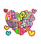 誕生日おめでとう SET 2(個別スタンプ:24)