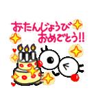 誕生日おめでとう SET 2(個別スタンプ:32)