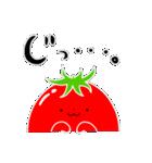 トマト好きのためのきなりちゃん(個別スタンプ:02)