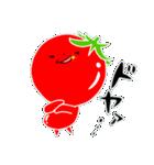 トマト好きのためのきなりちゃん(個別スタンプ:04)