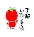 トマト好きのためのきなりちゃん(個別スタンプ:07)