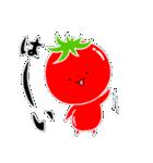 トマト好きのためのきなりちゃん(個別スタンプ:09)