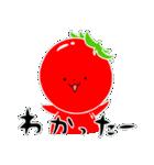 トマト好きのためのきなりちゃん(個別スタンプ:10)