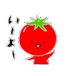 トマト好きのためのきなりちゃん(個別スタンプ:11)
