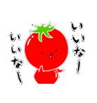 トマト好きのためのきなりちゃん(個別スタンプ:13)