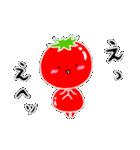 トマト好きのためのきなりちゃん(個別スタンプ:14)