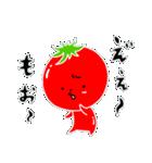 トマト好きのためのきなりちゃん(個別スタンプ:15)