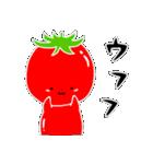 トマト好きのためのきなりちゃん(個別スタンプ:16)
