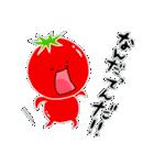 トマト好きのためのきなりちゃん(個別スタンプ:17)