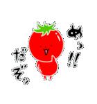 トマト好きのためのきなりちゃん(個別スタンプ:19)