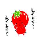 トマト好きのためのきなりちゃん(個別スタンプ:21)