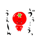 トマト好きのためのきなりちゃん(個別スタンプ:22)