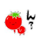 トマト好きのためのきなりちゃん(個別スタンプ:25)