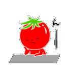 トマト好きのためのきなりちゃん(個別スタンプ:26)