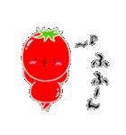 トマト好きのためのきなりちゃん(個別スタンプ:27)