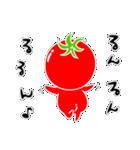 トマト好きのためのきなりちゃん(個別スタンプ:28)